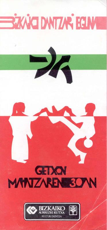 1982GETXO