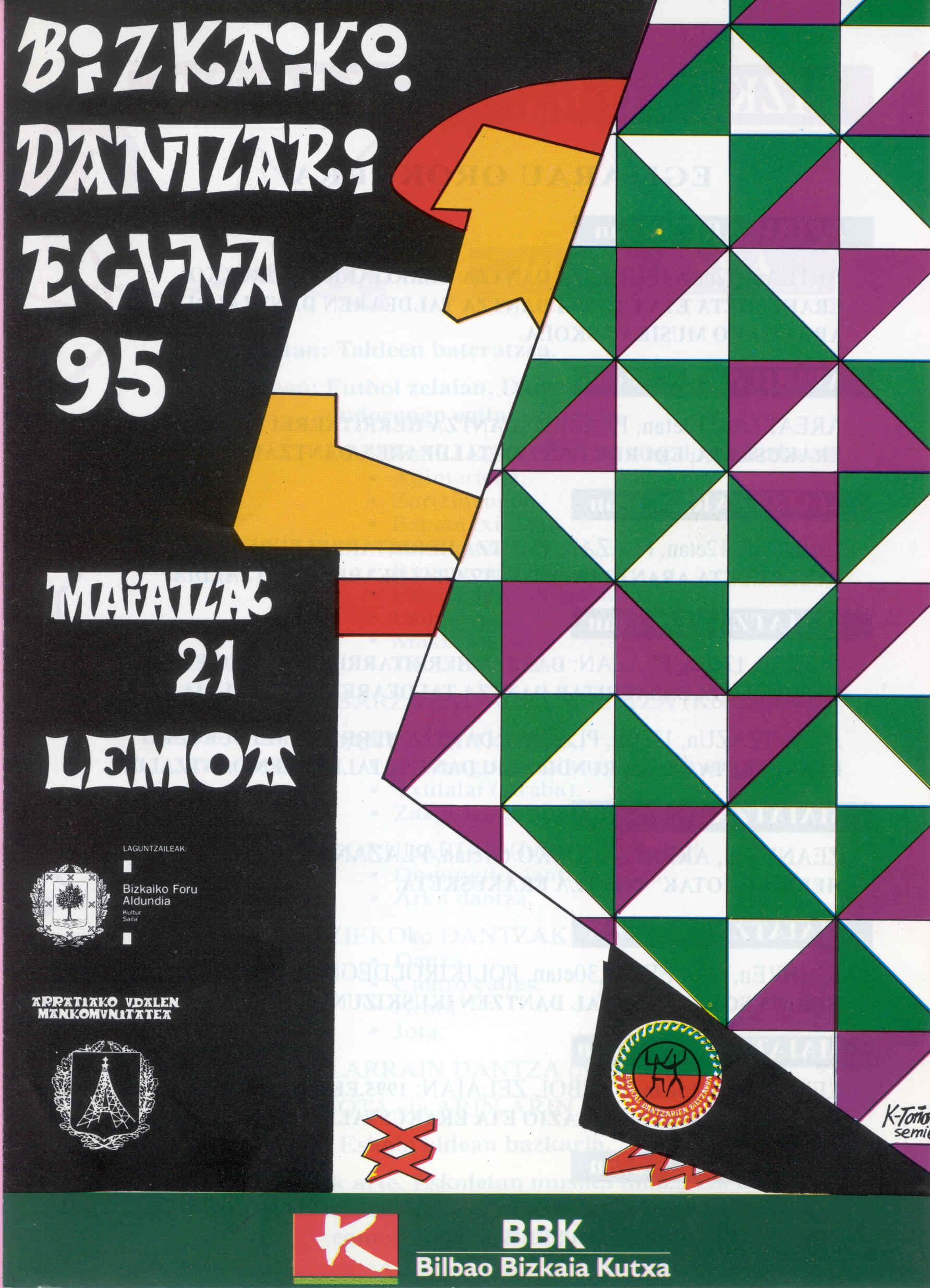 1995 Lemoa