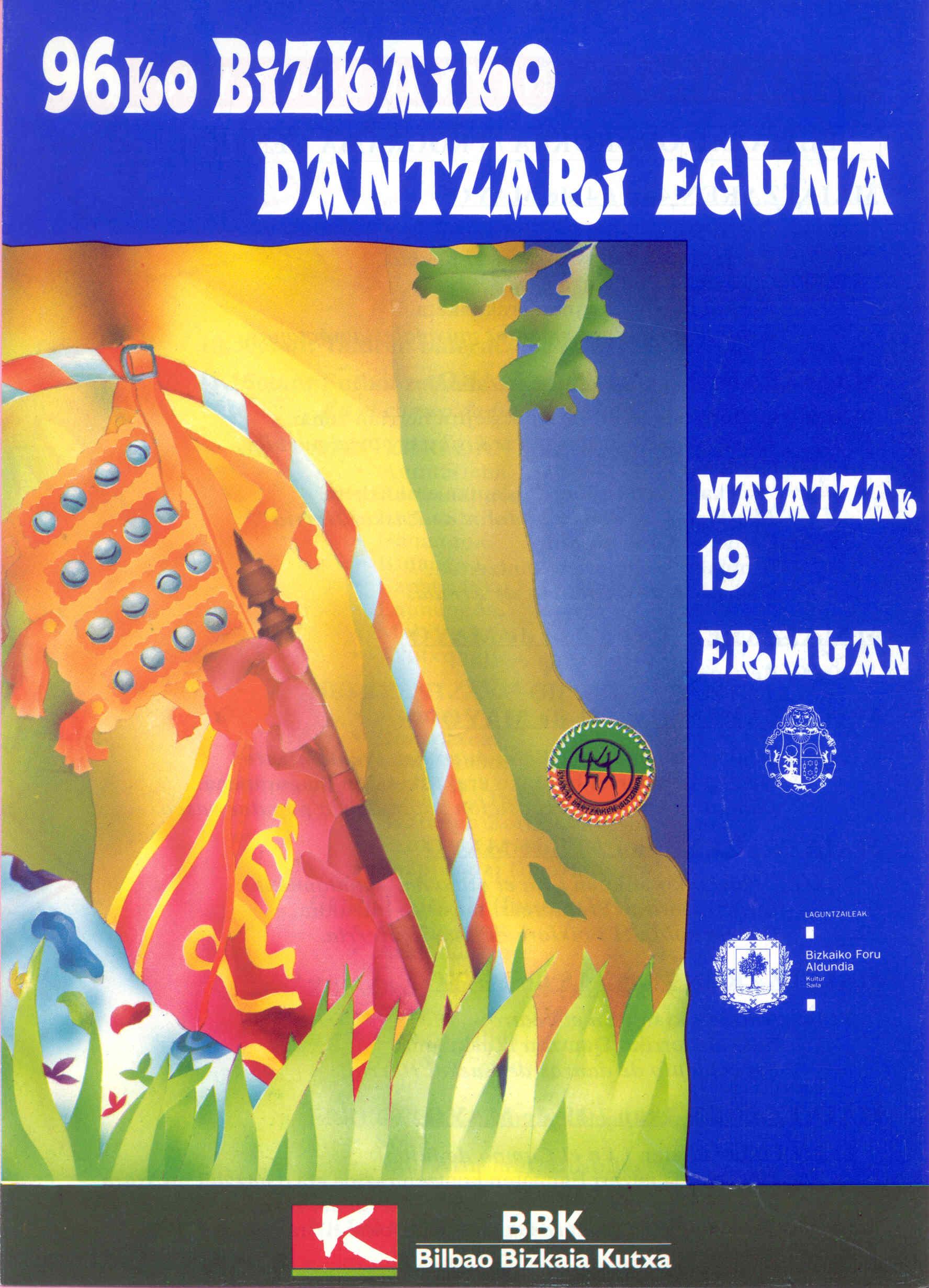 1996 Ermua