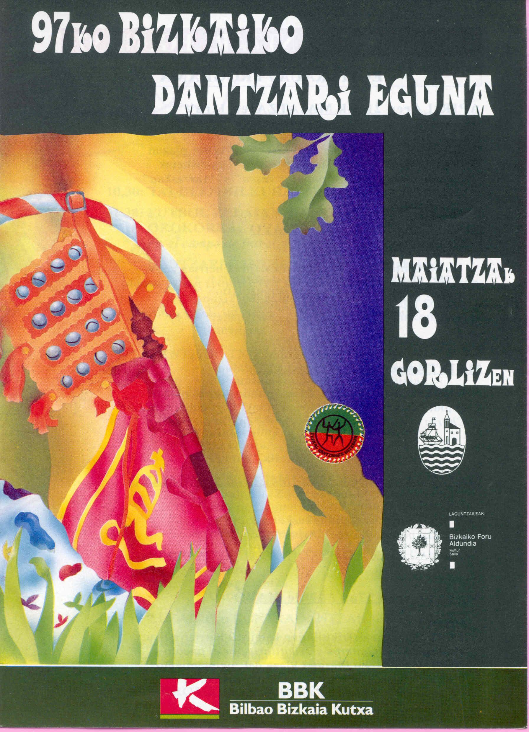 1997 Gorliz