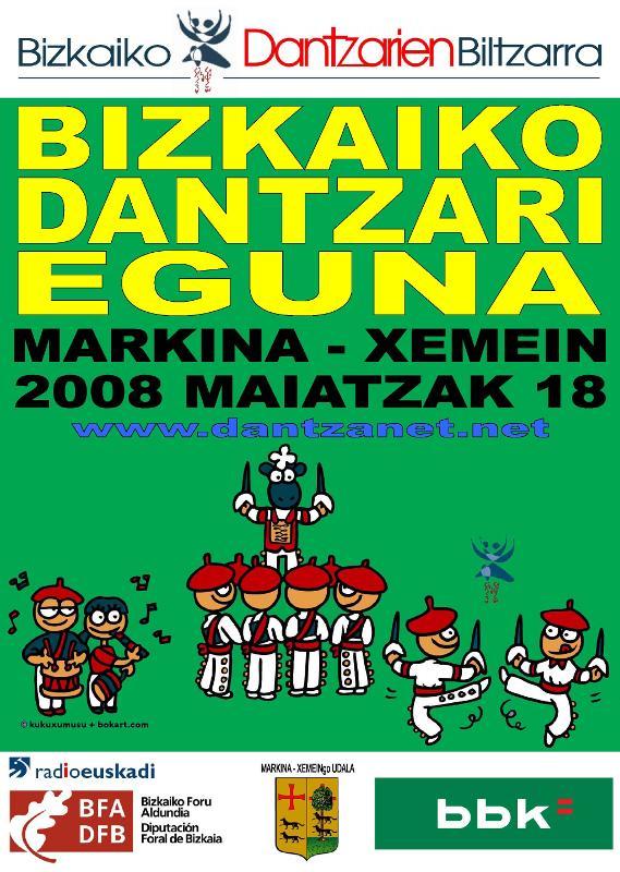 2008 MARKINA
